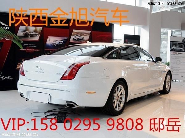 西安16款捷豹F-TYPE3.0中规现车77万起售
