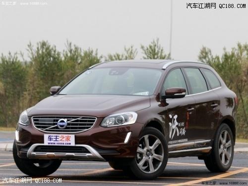 沃尔沃xc60北京最高优惠12万元售全国高清图片