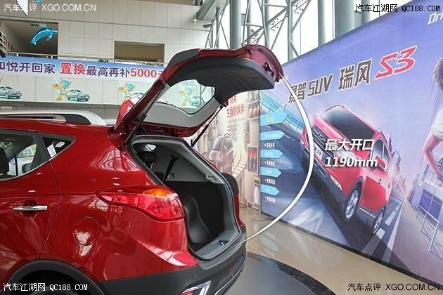江淮瑞风S3配置油耗图片最低多少钱最新报价国庆促销高清图片