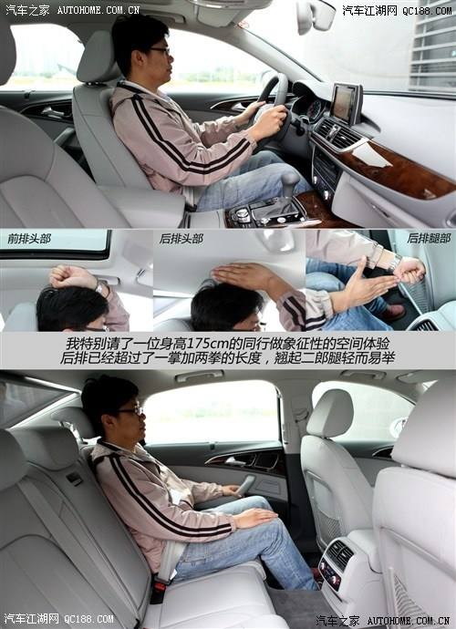 2015款奥迪a6l国庆促销最新底价优惠22万