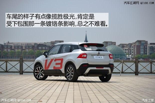 中华V3 惊爆价现车充足 售全国裸车价格最高优惠抢购高清图片