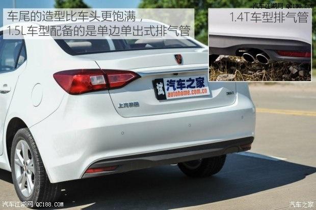 荣威360最高优惠多少 哪里价格最低能不能销售外地高清图片