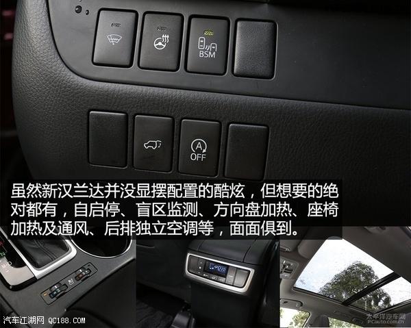 北京中奥通达汽车销售服务有限公司  商家级别:授权4S店(特约经销商) 现车销售,优惠幅度大,可以在外地上牌. 本公司一直本着诚信为本, 顾客至上的经营理念.欢迎新老客户来电咨询购车北京,无区域省份限制。更有10000元惊喜礼包 VIP贵宾销售热线:15810905308 15810905308 15810905308 赵经理
