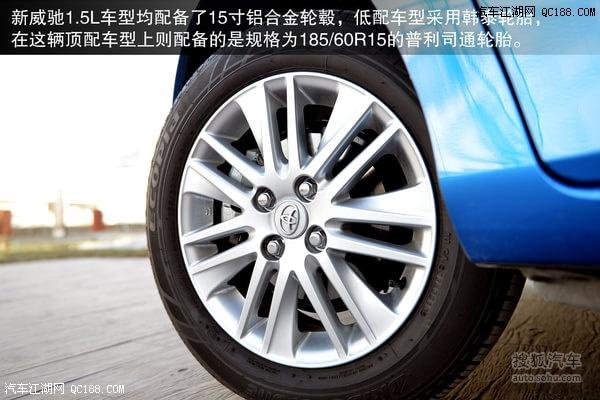 丰田威驰最低价格 裸车办齐多少钱 走外地北京促销高清图片