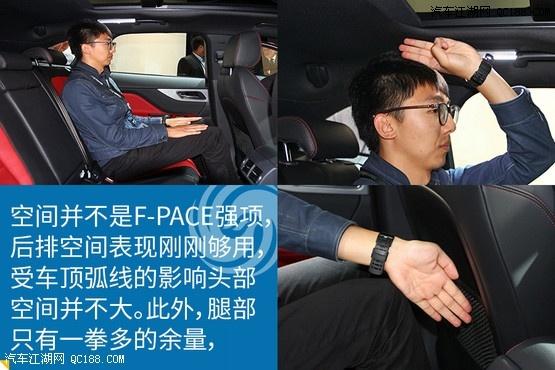 捷豹F-PACE美女配豪车到哪都有哥 哥开捷豹车