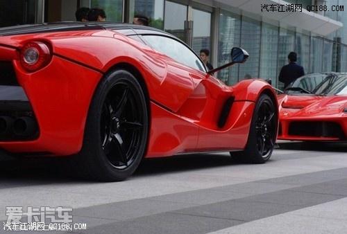 法拉利跑车价格表_法拉利拉法LaFerrari现车 可售全国 超低价格_汽车江湖