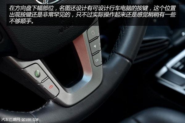 在方向盘表面,名图装配了众多的多功能按键,左侧主要以多媒体系统为主