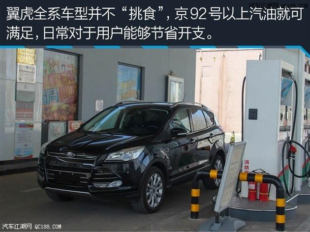 示:保养方面:福特翼虎提供三年或10万公里的整车质保.当车辆行高清图片