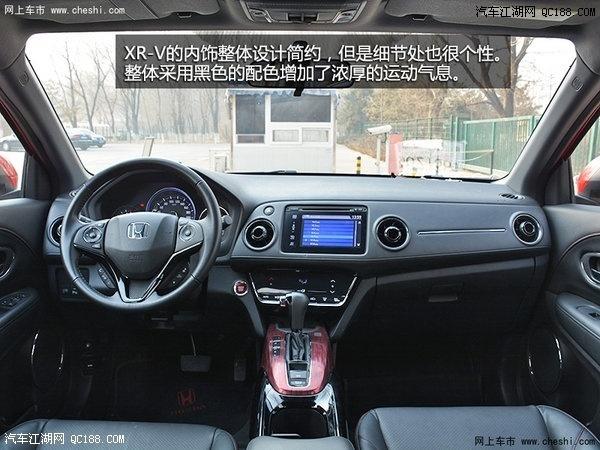 汽车江湖 -本田XRV优惠2万店内现车有售 颜色齐全高清图片