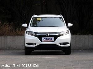本田XRV最新报价团购价全系最高优惠4W高清图片
