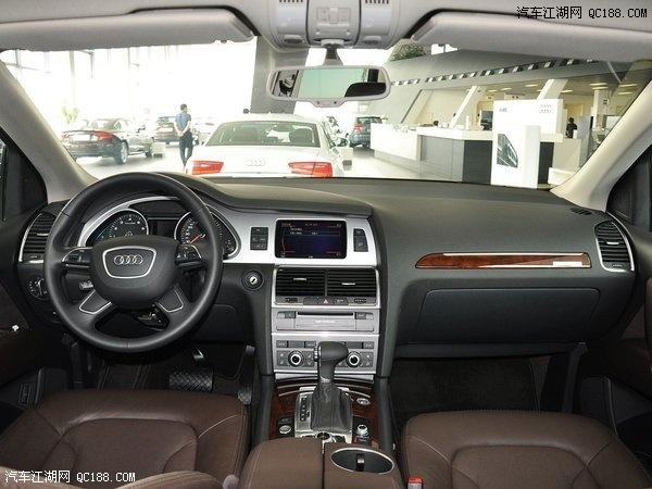 【奥迪q7最高优惠27.28万 _北京众本兴业汽车销售有限公司高清图片