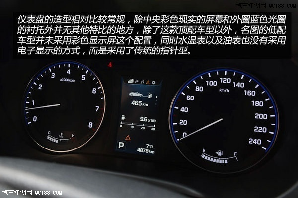 北京现代名图直降3.8万元 名图现车售全国