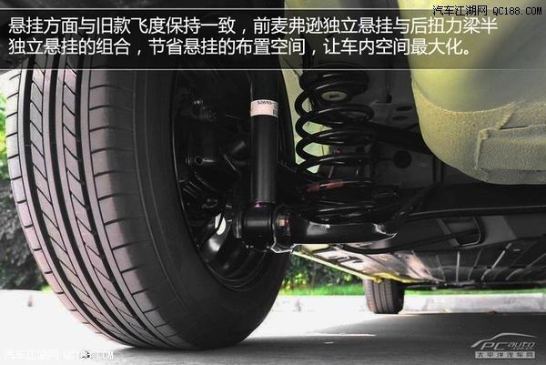 【本田飞度报价最高优惠3.5万飞度最低多少钱有现车吗_北京博晟名车高清图片