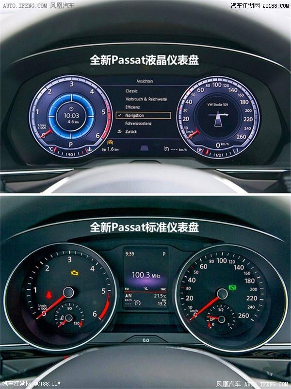 液晶仪表盘,则是全新passat的最重要改变,这也是大众品牌轿车首次装备图片