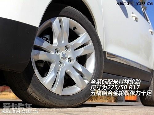 东风标志3008最新报价最高优惠6万六月低价促销高清图片