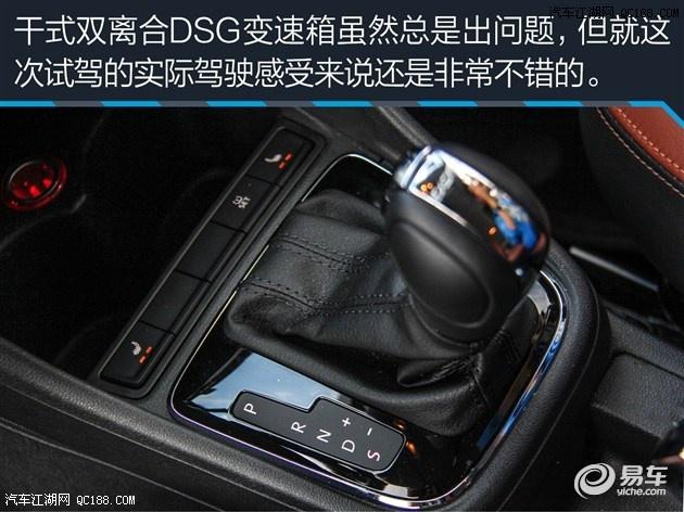 【桑塔纳浩纳】北京4s店浩纳最新报价及图片