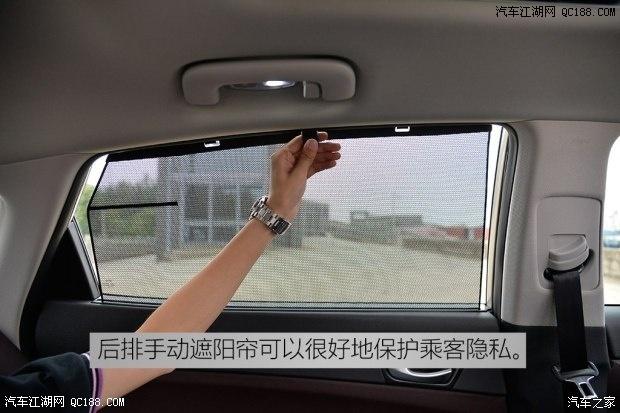 (东风悦达起亚K5 2015款)全新起亚K5 1.6T顶配车型上的配置足可以