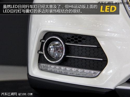 【长城哈弗H6部分车型现金优惠3.5万 哈弗H6北京最新优惠价格_北京高清图片