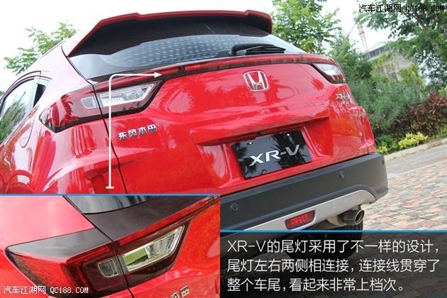 本田XRV最新报价全系直降4.2万全国均可上牌高清图片