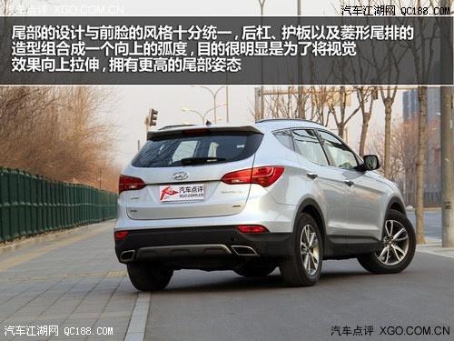 北京现代全新胜达2015最新款最低价格优惠多少钱