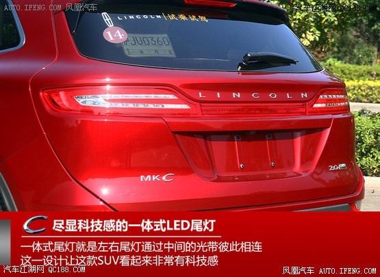 【 林肯MKC全系降价3万现车充足颜色齐全_北京车之友汽车销售有限