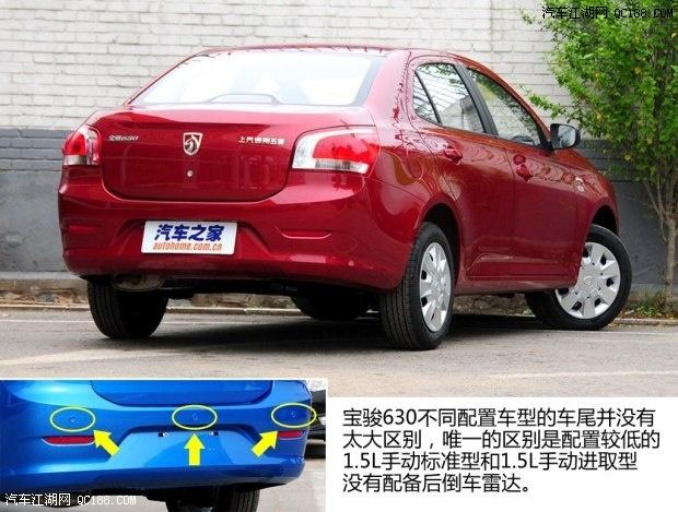 裸车出售什么意思_【长城M4全国最低价裸车什么价年末促销降价