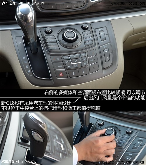 别克GL8发动机怎么样GL8最新优惠8.2万高清图片