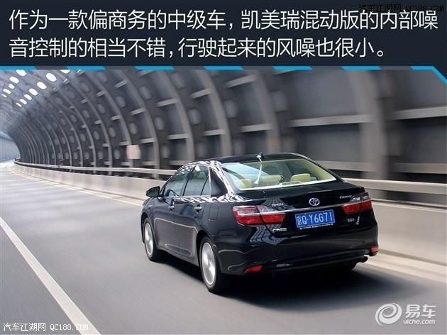凯美瑞优惠多少在北京购车是否能落户颜色齐全吗_汽车