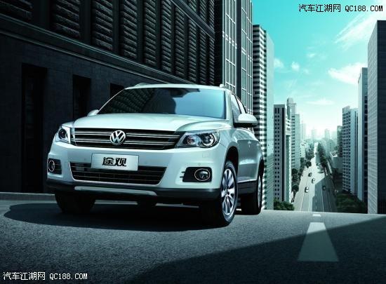 新款大众途观2.0T价格图片北京专卖店最新优惠高清图片