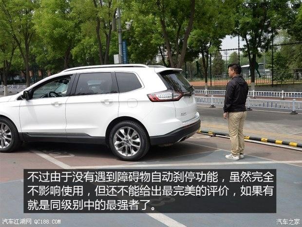 自动泊车测试 福特锐界 福特锐界11行情2015款2.0t高清图片