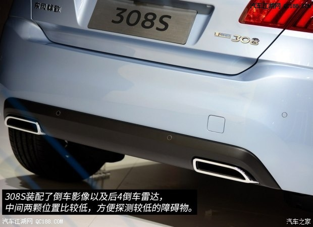 【14款东风标致308自动挡油耗多少 最低报价多少钱_北京中汽宏腾汽