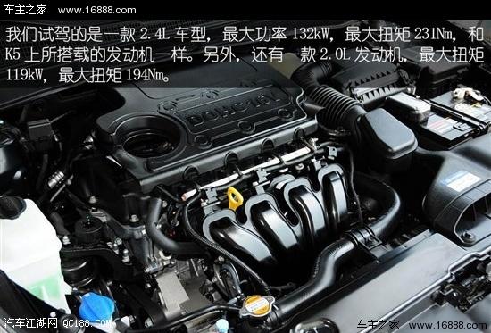 索纳塔8发动机图片图解