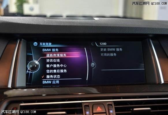 宝马525li豪华款内饰图片图片