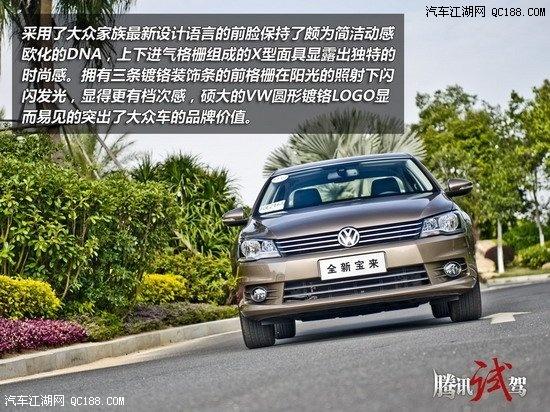 【汽车排行榜大众宝来低价购车让利5万低价购新车送好礼_北京悦达晨高清图片