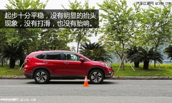 本田汽车CR V 现车优惠5万元 异地购车可否落户高清图片