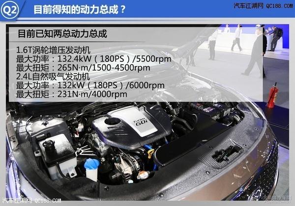 【北京现代汽车 索纳塔八现金直降7万元 异地可否购车_北京坤翔博瑞高清图片