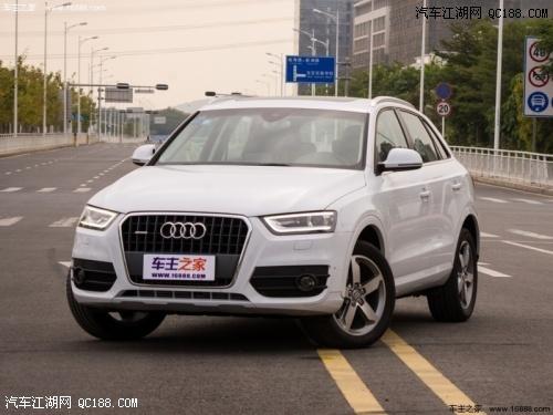 4S店奥迪Q3优惠大促销现金降价13万 北京最低价高清图片