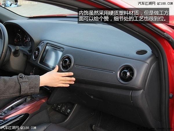 【本田XRV最低报价优惠多少钱 现车销售_北京勤和通达汽车销售有限高清图片