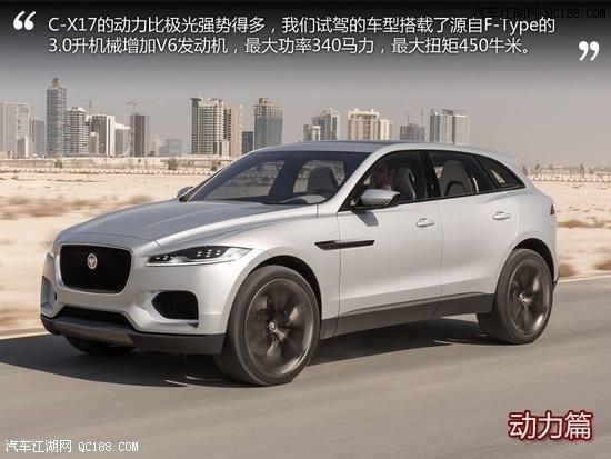捷豹在北京现车优惠多少近期购车在哪最便宜高清图片
