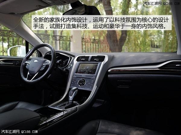 福特蒙迪欧低配优惠多少钱 高配优惠多少钱 哪里有现车高清图片