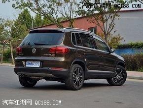 大众途观北京4S店优惠多少 途观优惠6万元是真的吗高清图片