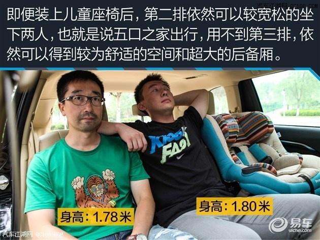 汽车江湖高清图片