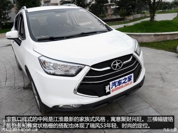 江淮瑞风S3现车在售购车可优惠3万 瑞风S3手动舒适型多少钱高清图片