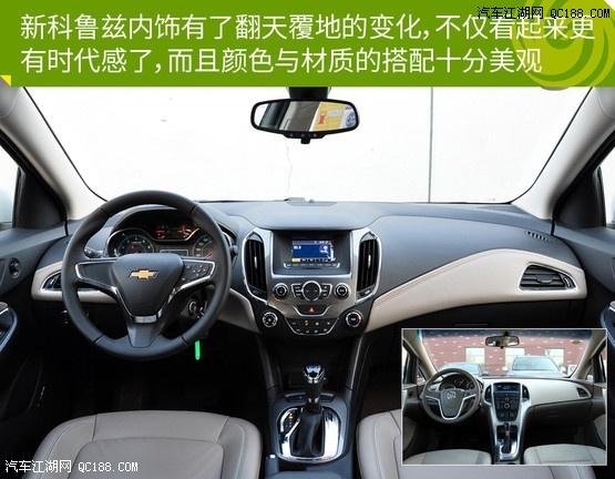雪佛兰科鲁兹2016款北京现车厂家优惠直降4万高清图片