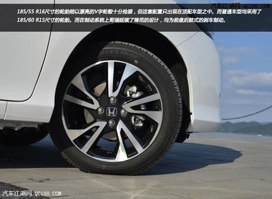东风本田 哥瑞汽车全系促销 最高优惠1.3万元
