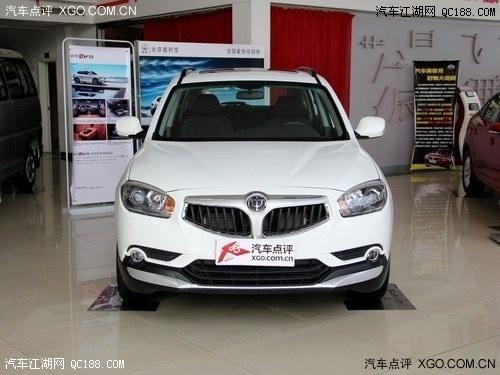 中华V5哪最便宜年底购车优惠多少配置油耗高吗降3万高清图片