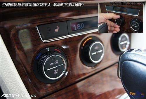 在空调控制面板上,新朗逸的高配车型与中低配车型是有很明显的区别