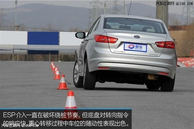 福特福瑞斯年底走量价格最低 北京价格最便宜 现车充足 售全国高清图片