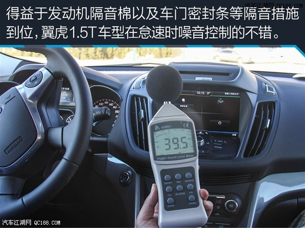 福特翼虎新款1.5T发动机 翼虎全北京最低价销售高清图片