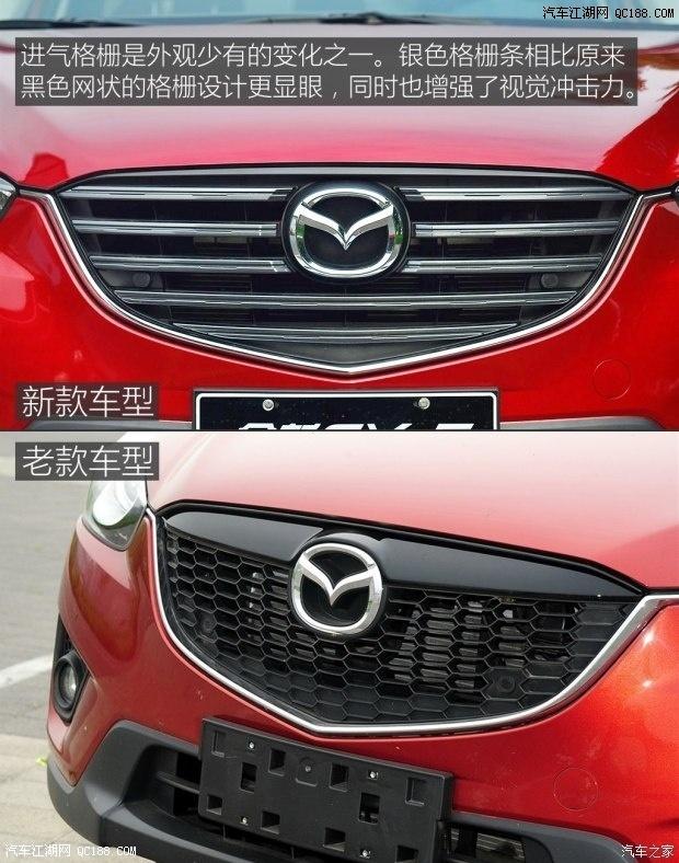 马自达CX 5现金最高优惠6.2万 马自达CX 5优惠多少钱高清图片